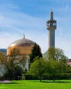 مسجد مرکزی لندن جلسه با سازمان حامی اسرائیل را لغو کرد