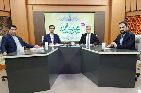 کانال ماهوارهای «قدس تیوی» ترکیه