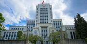 لایحه روز اقدام علیه اسلامهراسی در ونکوور کانادا تصویب شد