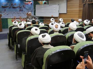 تصاویر/ دوره دانش افزایی ادبیات عرب در حوزه خراسان شمالی