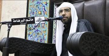 بازداشت روحانیون بحرین ادامه دارد