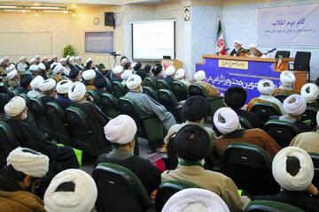 نشست گام دوم انقلاب و اندیشه تحول و تعالی در حوزه های علمیه برگزار شد