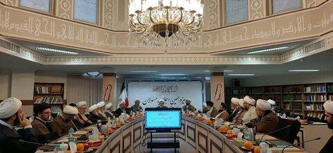 سیزدهمین اجلاسیه مسئولان مدارس و مراکز تخصصی حوزه علمیه استان تهران