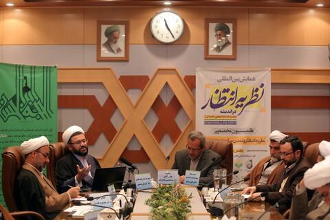 تصاویر / کمیسیون های همایش بین المللی نظریه انتظار در اندیشه آیت الله العظمی خامنهای
