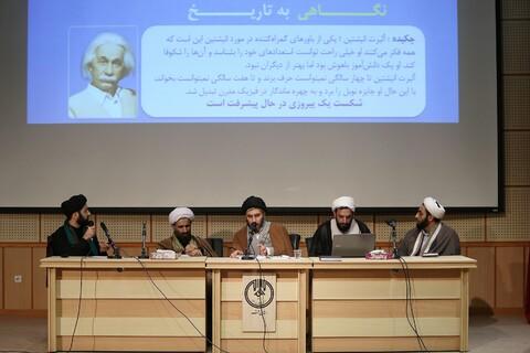 تصاویر/ پنجمین اجلاسیه ملی گروه های تبلیغی کشور