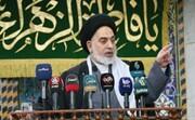امام جمعه نجف: داعش یک تجربه شکستخورده است