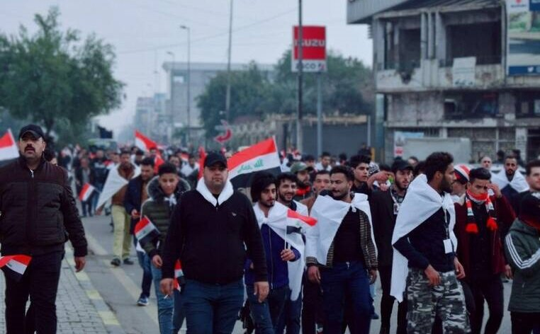 تظاهرات عراقی ها