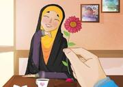 حدیث روز   بهترین نعمت برای مرد بعد از اسلام