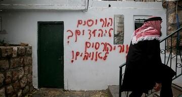 شهرک نشینان صهیونیست مسجدی در بیت المقدس را آتش زدند
