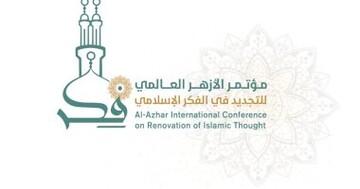 """الازهر محورهای کنفرانس """"نوسازی اندیشه اسلامی"""" را اعلام کرد"""
