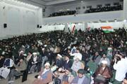 """یوم جمہوریہ کے موقع پر """"آئین بچاو ملک بچاو"""" کے عنوان سے حوزہ علمیہ قم میں اجلاس/مکمل رپورٹ"""