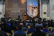 مراسم سالگرد تخریب گلدستههای حرم مطهر عسکریین در سامرا برگزار شد+ تصاویر