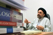 یادداشت رسیده    پدیده «طب اسلامی»!