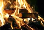 حوزه خواهران فارس آتش زدن یکی از متون پزشکی را محکوم کرد