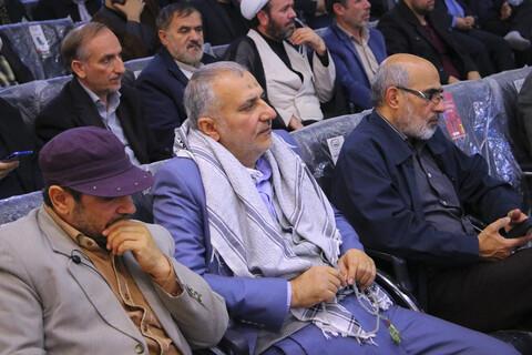 همایش تجلیل از نخبگان شاهد و ایثارگر استان قم