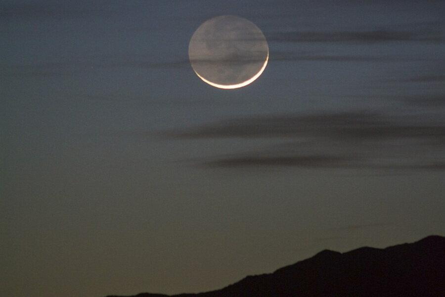 گزارش استهلال ماه جمادی الثانی۱۴۴۱ ه . ق