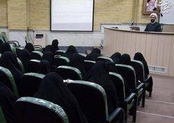 کارگاه آشنایی با منابع و متون اخلاقی و تربیتی برگزار شد