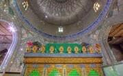 آغاز عملیات عمرانی در شبستان حرم امامزاده جمالالدین(ع)