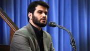 واکنش میثم مطیعی به ماجرای قتل رومینا اشرفی