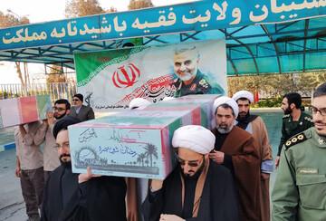 استقبال مردم بوشهر از پیکر مطهر سه شهید گمنام