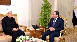 Egypt's Sisi to open Al-Azhar's Int'l Conference on renewal of Islamic thought Monday