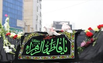 تشییع نمادین حضرت زهرا(س) در آستان امامزاده سید معصوم(ع)
