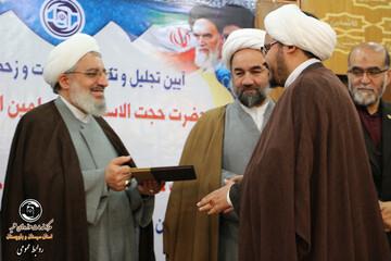 «مهدی نژاد» مدیر مرکز خدمات حوزه علمیه سیستان و بلوچستان شد