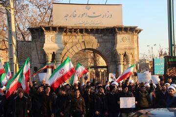حوزویان قزوین مقابل نمایندگی وزارت امور خارجه تجمع کردند+ عکس