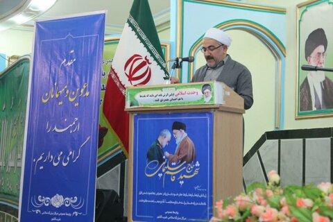 تصاویر/ افتتاحیه همایش تبیین و ایده پردازی بیانیه گام دوم انقلاب اسلامی در سنندج