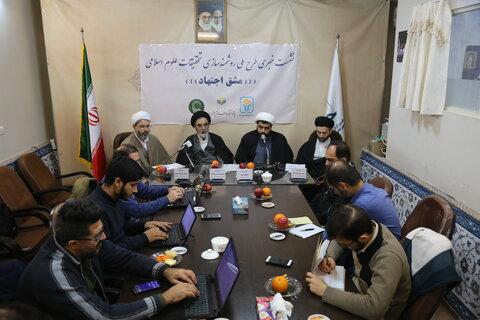 نشست خبری  طرح ملی روشمندسازی تحقیقات علوم اسلامی در خبرگزاری حوزه