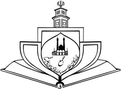 آرم جمع نمایندگان طلاب