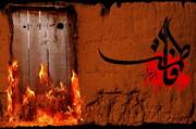 آتش سوزی خانه حضرت علی (ع) به دستور چه کسی انجام شد؟ + پاسخ
