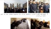 اردوی زیارتی مشهد ویژه طلاب و اساتید مدرسه امام علی بن موسی الرضا(ع)  قم