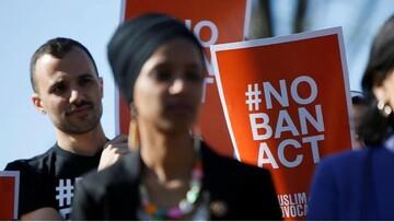 لایحه دموکراتها برای لغو ممنوعیت سفر مسلمانان به آمریکا