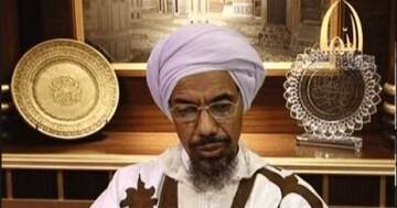 مفتی موریتانی: نوسازی اندیشه اسلامی امری مطلوب است