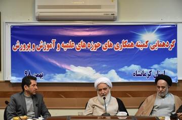 شهید سلیمانی نمونه برجسته تربیتی اسلام ناب است