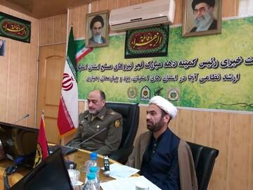 اجرای ۹۰ برنامه شاخص بصیرتی در یگان های ارتش مستقر در اصفهان