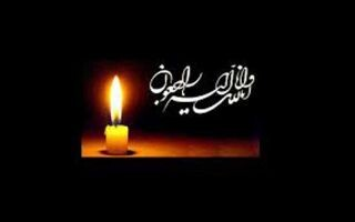 پیام تسلیت مدیر حوزه به حجت الاسلام والمسلمین سلیمی