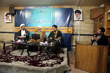 گزارش کاملی از نشست تخصصی «مساله حجیت در سند الگوی اسلامی ایرانی پیشرفت»