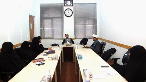 نشست مشترک کارگروه عفاف و مؤسسه آموزش عالی حوزوی معصومیه