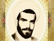 روحانی شهیدی که آرزو داشت بدنش در راه خدا تکه تکه شود