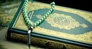 Saudi Arabia publishes 'Judaized' translation of Holy Qur'an