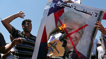 "Palestinians mobilize against Trump's ""Deal of the Century"""