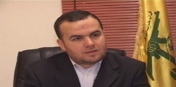 "Hezbollah MP: ""Deal of the Century"" grave aggression"