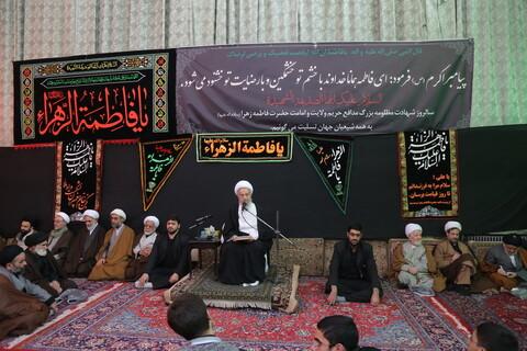 مراسم عزاداری شهادت حضرت فاطمه زهرا (س) در بیوت مراجع و علما