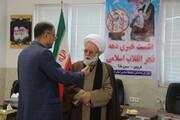 ملت ایران زیر بار ذلت مذاکره نخواهند رفت