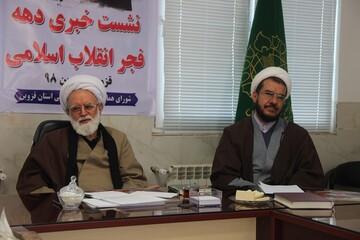 مردم در ۲۲ بهمن جواب دشمنان را خواهند داد