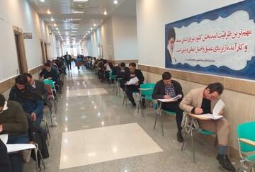 برگزاری آزمون MSRT در دانشگاه باقرالعلوم(ع)