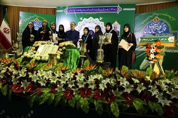 نفرات برتر سیزدهمین دوره مسابقات دارالقرآن امام علی(ع) تجلیل شدند