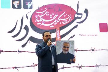 تصاویر/ چهارمین یادواره شهدای مدافع حرم استان قم